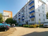 乌法市, Revolyutsionnaya st, 房屋 131. 公寓楼