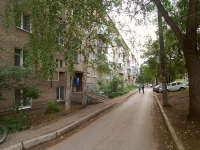 Ufa, Revolyutsionnaya st, house 167/1. Apartment house