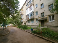 Уфа, улица Революционная, дом 167/2. многоквартирный дом