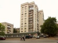 Уфа, улица Революционная, дом 167А. многоквартирный дом