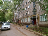 Ufa, Revolyutsionnaya st, house 167. Apartment house