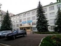 Уфа, Революционная ул, дом 169