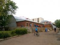 Ufa, Revolyutsionnaya st, house 171А. sport center