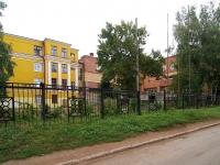 Уфа, Революционная ул, дом 171