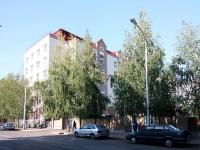 Ufa, hospital Республикинская клиническая больница №2, Pushkin st, house 99