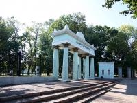 Ufa, park им. С.Т. АксаковаPushkin st, park им. С.Т. Аксакова