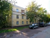 乌法市,  , house 114. 公寓楼