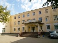 Уфа, улица Мингажева, дом 120. институт Развития образования Республики Башкортостан