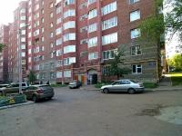 乌法市,  , house 121/2. 公寓楼