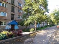 乌法市, Mingazhev st, 房屋 121А. 公寓楼