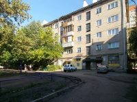 Ufa, Mingazhev st, house 121. Apartment house