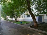 Уфа, улица Мингажева, дом 123/1. многоквартирный дом