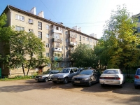 Ufa, Mingazhev st, house 123. Apartment house