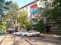 乌法市, Mingazhev st, 房屋 125. 公寓楼