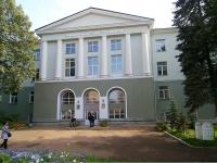 Уфа, улица Мингажева, дом 126. техникум Уфимский лесхоз-техникум