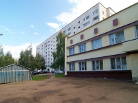 Ufa, Mingazhev st, house 127/1. Apartment house