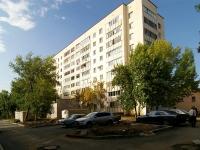 Уфа, улица Мингажева, дом 127/1. многоквартирный дом