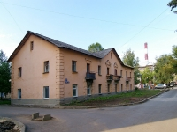 Ufa, Mingazhev st, house 127/2. Apartment house
