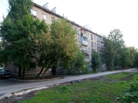 Ufa, Mingazhev st, house 127. Apartment house
