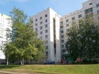 Уфа, общежитие Башкирского государственного медицинского университета, №3, улица Мингажева, дом 138А