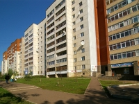 Ufa, Mingazhev st, house 156. Apartment house