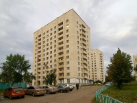 Ufa, Mingazhev st, house 160/1. hostel
