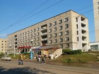 乌法市, 宿舍 Уфимского государственного авиационного технического университета, №5, Mingazhev st, 房屋 162