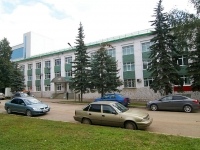 Ufa, Khudayberdin st, house 28. office building