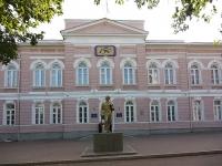 Ufa, gymnasium №3, Tsyurupa st, house 11