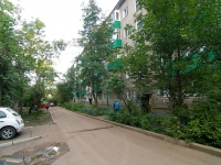 Ufa, Tsyurupa st, house 110/1. Apartment house