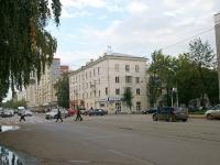 Уфа, улица Пархоменко, дом 96/98. многоквартирный дом