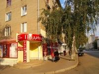 Уфа, улица Пархоменко, дом 97. многоквартирный дом