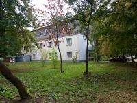Уфа, улица Пархоменко, дом 99А. офисное здание