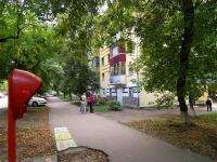 Уфа, улица Пархоменко, дом 99. многоквартирный дом