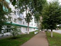 Уфа, улица Пархоменко, дом 101. многоквартирный дом