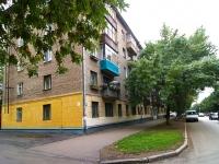 Уфа, улица Пархоменко, дом 104. многоквартирный дом