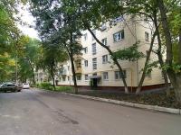 Уфа, улица Пархоменко, дом 106/1. многоквартирный дом