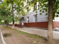 Уфа, улица Пархоменко, дом 106. многоквартирный дом