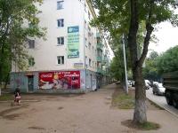 Уфа, улица Пархоменко, дом 108. многоквартирный дом