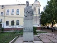 Уфа, улица Октябрьской Революции. памятник А.Д. Цюрупе