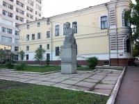 乌法市, 纪念碑 А.Д. ЦюрупеOktyabrskoy Revolyutsii st, 纪念碑 А.Д. Цюрупе