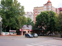 Уфа, улица Дорофеева, дом 1. магазин Рататуй