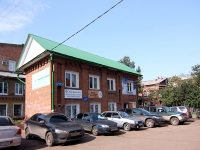 Ufa, st Sovetskaya, house 17. multi-purpose building