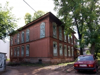 Уфа, улица Советская, дом 30. многоквартирный дом