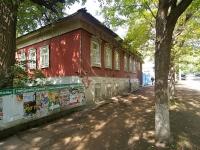 Уфа, улица Ветошникова, дом 127. многоквартирный дом