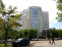 Уфа, улица Ветошникова, дом 131. многоквартирный дом