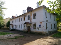 Ufa, Pionerskaya st, house 129/131. Apartment house
