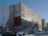 Ufa,  Kovshovoy, house 5. Apartment house