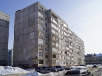 Ufa,  Kovshovoy, house 6/1. Apartment house