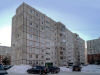 Ufa,  Kovshovoy, house 7. Apartment house